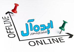 ردیاب آنلاین و ردیاب آفلاین,تفاوت های ردیاب خودرو آنلاین و ردیاب خودرو آفلاین
