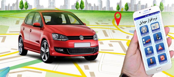 مکان یاب ماهواره ای GPS و دستگاه های ردیابی قوی با نقشه های دقیق ردیابی