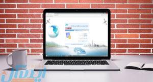 سایت ردیابی جی پی اس, ردیابی خودرو و ردیابی ماشین