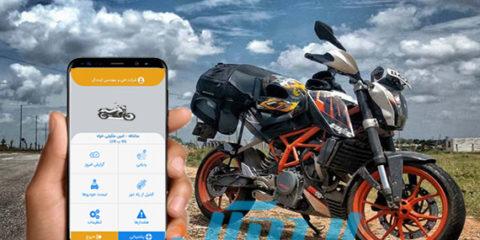 ردیاب جی پی اس موتورسیکلت, با آنتهای های ردیابی قوی