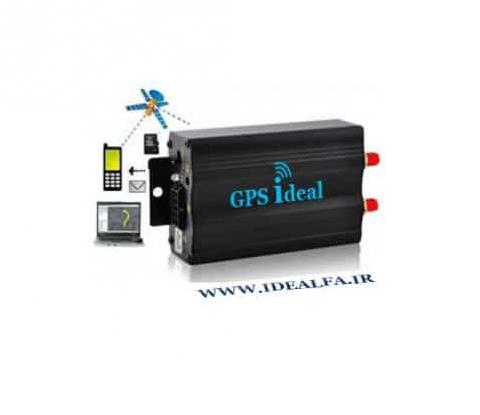 خرید و فروش جی پی اس های خودرو مدل شنود دار