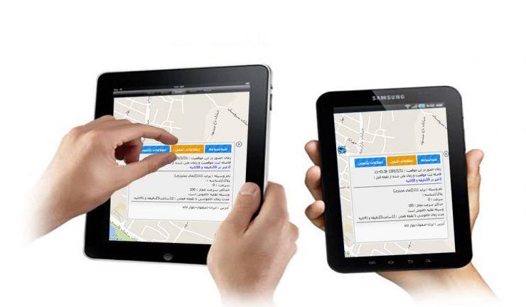 GPS ها با قابلیت نمایش زنده روی تبلت